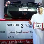 "Number ""1"" License Plate Sells For Nearly $5 Million"