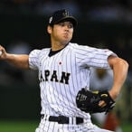 A Japanese Player Is Passing On Hundreds Of Millions of Dollars To Play In The MLB