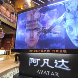 How Much Money Has Avatar Made?