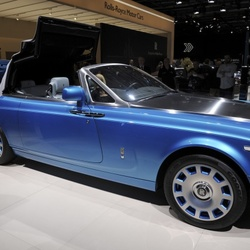 Queen Latifah's Car:  A Car Fit For a Queen