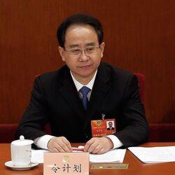 Chinese Politician's Son Dies in Ferrari Sex Orgy Crash