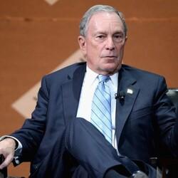 Former Mayor Bloomberg Makes $100 MIllion Donation To Fund New NYC Area University