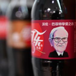 Warren Buffett Is The New Face Of Cherry Coke… In China