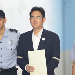 Samsung Heir Sentenced To Prison On Corruption Charges