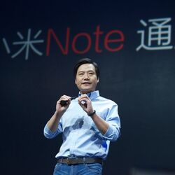 Xiaomi CEO Lei Jun Gets $1.5 Billion Bonus, One Of The Largest In History