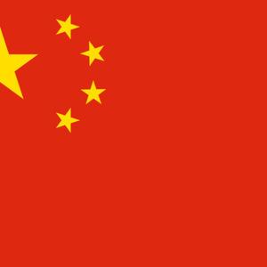 Cui Zhixiang Net Worth