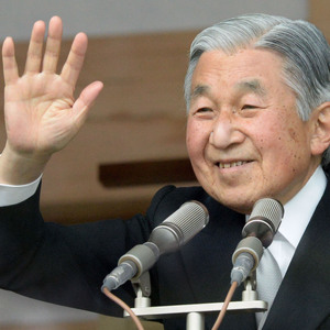 Akihito Net Worth