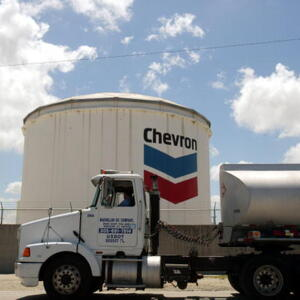 Chevron Net Worth