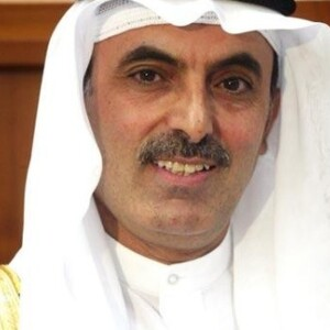 Abdul Aziz Al Ghurair Net Worth