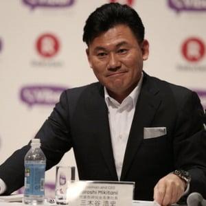 Hiroshi Mikitani Net Worth