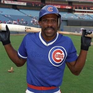 Andre Dawson Net Worth