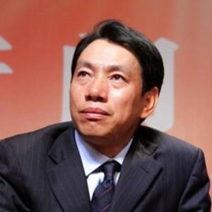 Chen Fashu Net Worth