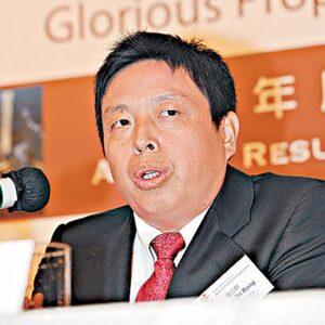Zhang Zhirong Net Worth