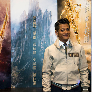 Aaron Kwok Net Worth