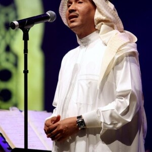 Mohammed Abdu Net Worth