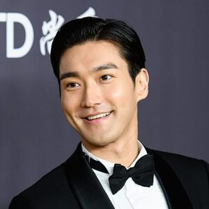 Choi Si-won Net Worth