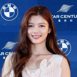 Kim Yoo-jung Net Worth