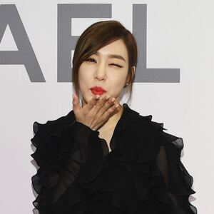 Tiffany Hwang Net Worth