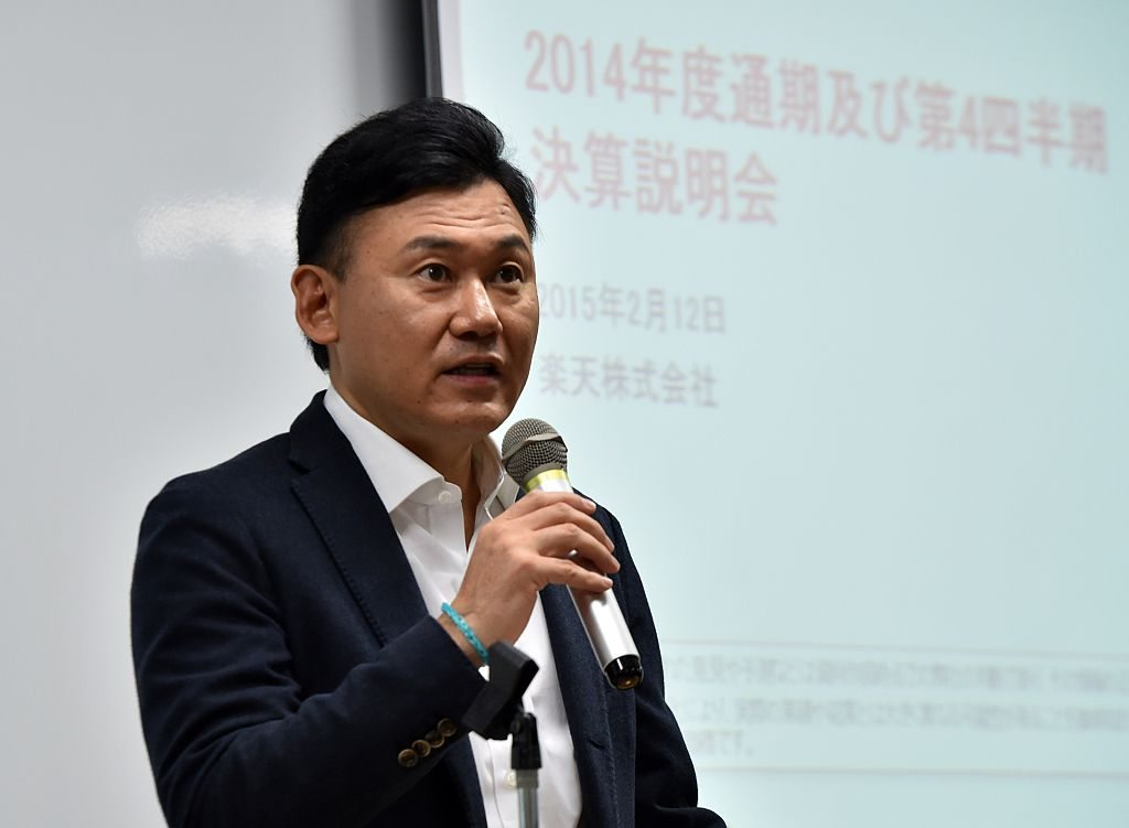 Hiroshi Mikitani Internet Tycoon