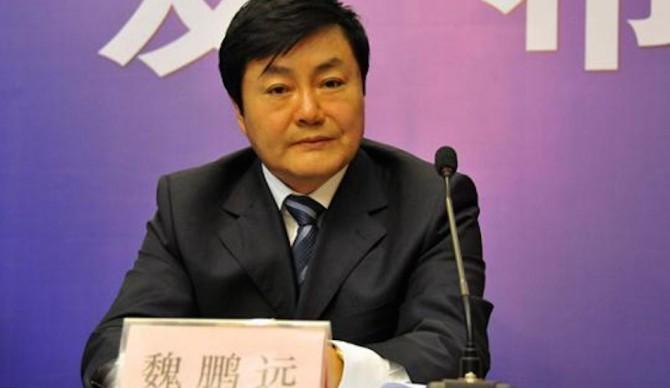 Wei Pengyuan