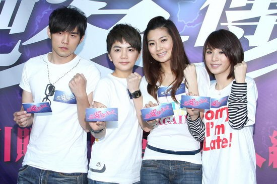 Jay Chou and S.H.E.