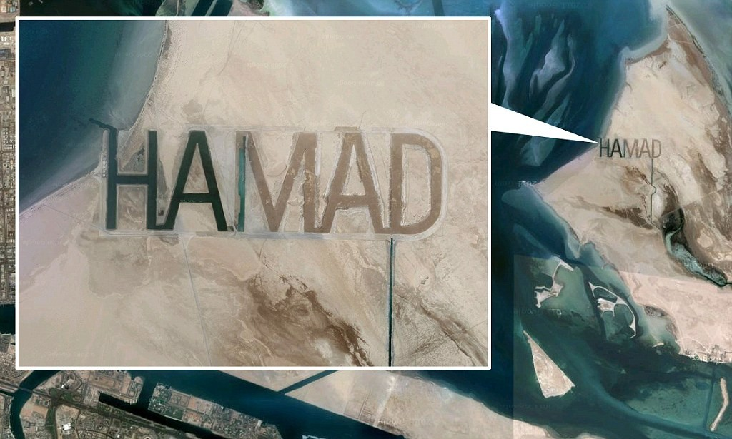 Al futaysi island in Abu Dhabi, where Sheikh Hamad Bin Hamdan Al Nahyan has had his name written in sand so large it can be seen from space