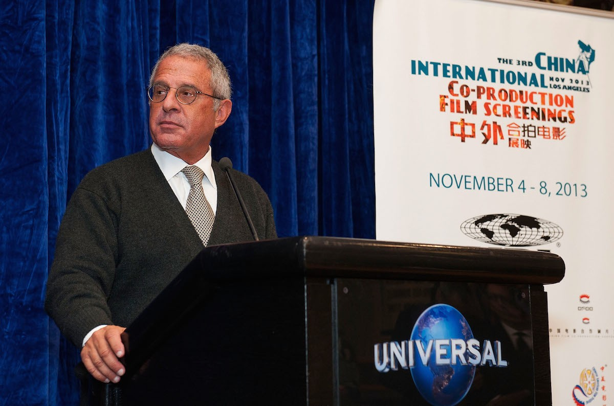 3rd Annual China International Co-Production Film Screenings - Opening Night Reception